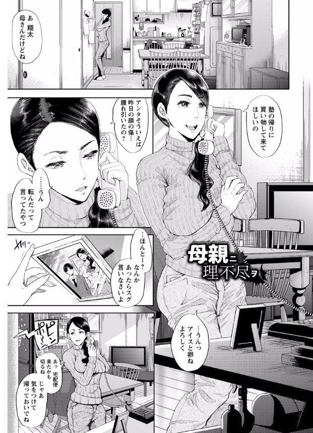 f:id:byururu:20170825044928j:plain