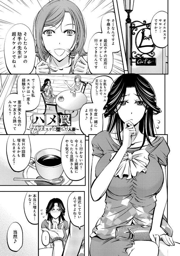 f:id:byururu:20170828061944j:plain