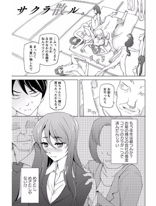 f:id:byururu:20170908042727j:plain