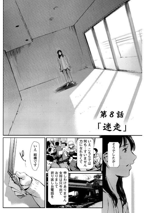 f:id:byururu:20170912051424j:plain