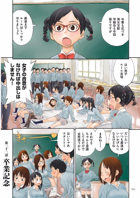 f:id:byururu:20170913052332j:plain