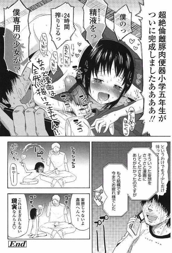 f:id:byururu:20170922052627j:plain