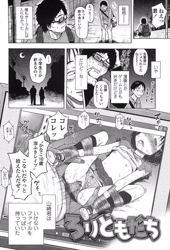 f:id:byururu:20170922052735j:plain