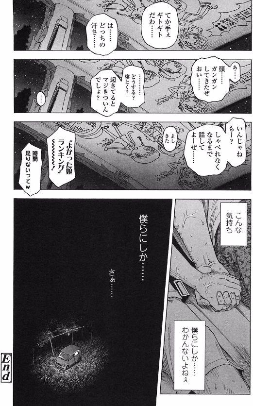 f:id:byururu:20170922052807j:plain