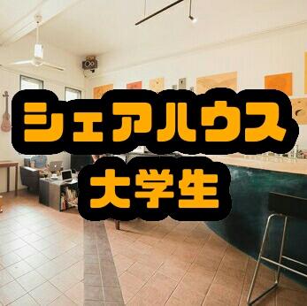 f:id:bz-badcommunication-nak:20171224122213j:plain