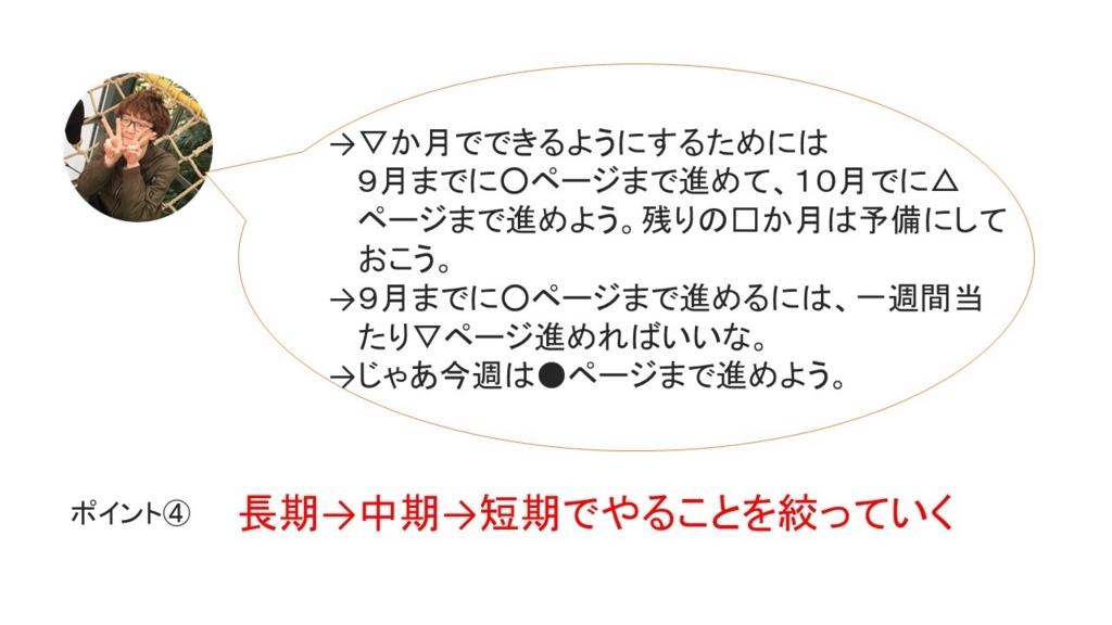 f:id:bz-badcommunication-nak:20180112102749j:plain