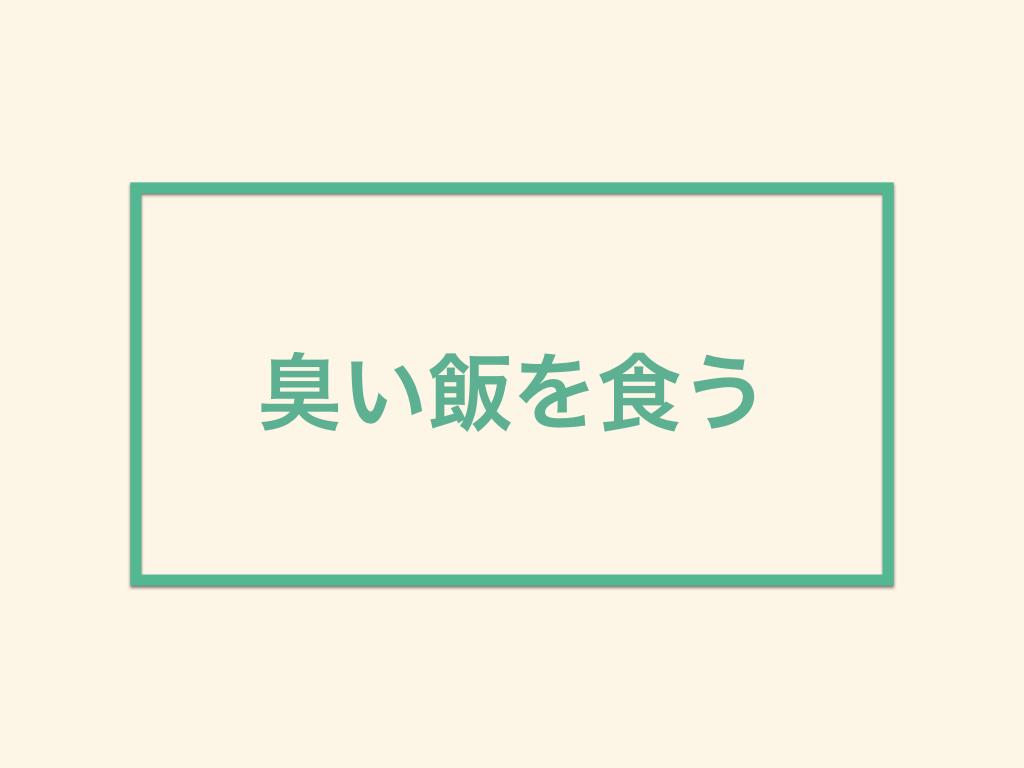 f:id:bz2010magic:20190209000321j:plain