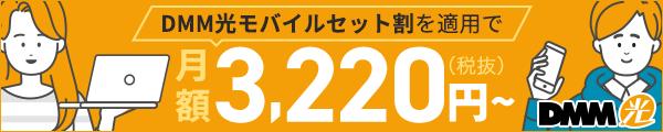 f:id:bz9999:20190212014432p:plain