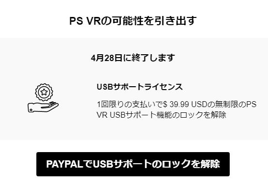 f:id:bz9999:20190502020218p:plain