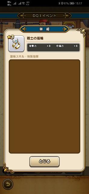 f:id:bz9999:20190919211738j:image