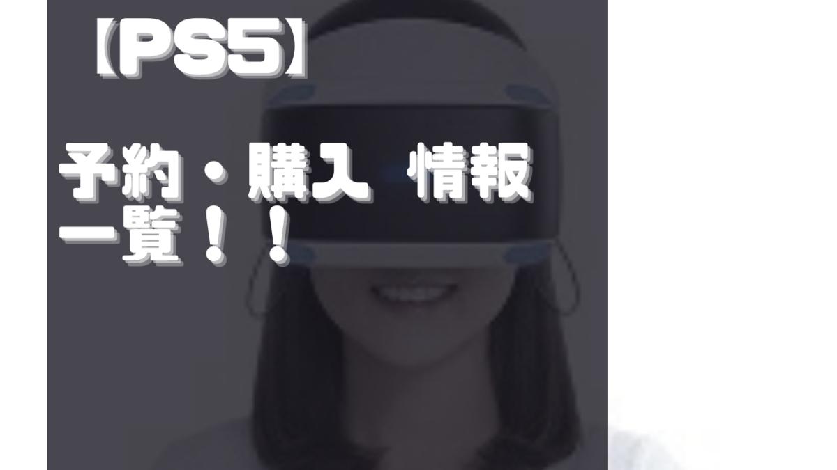 f:id:bz9999:20201102005433p:plain