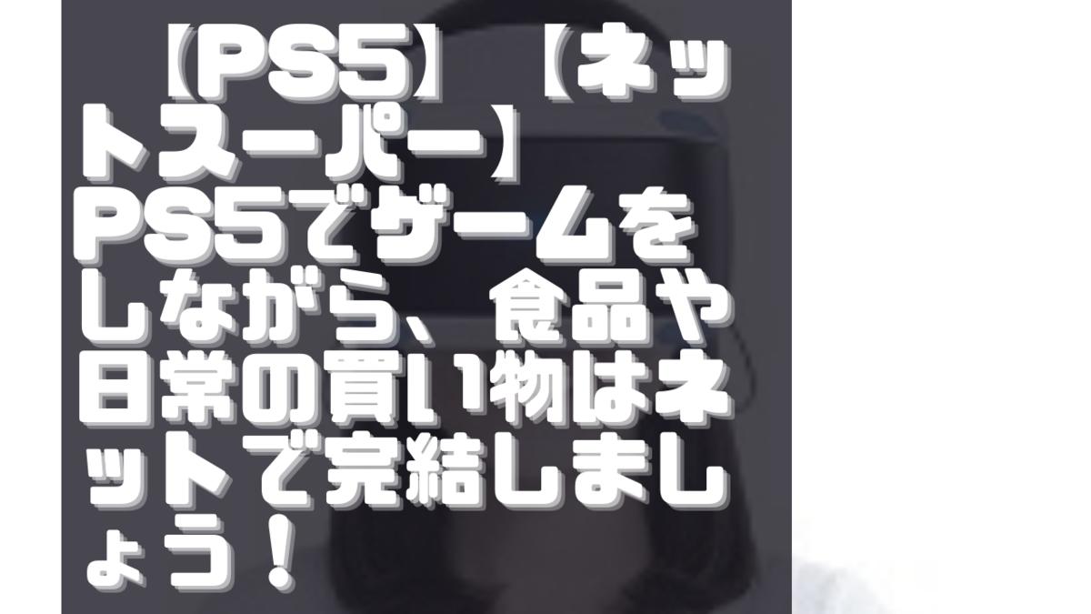 f:id:bz9999:20201107081159p:plain