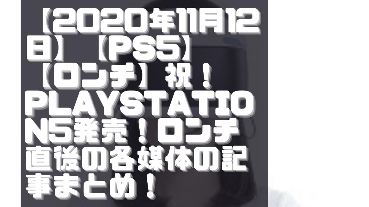 f:id:bz9999:20201112020730p:plain