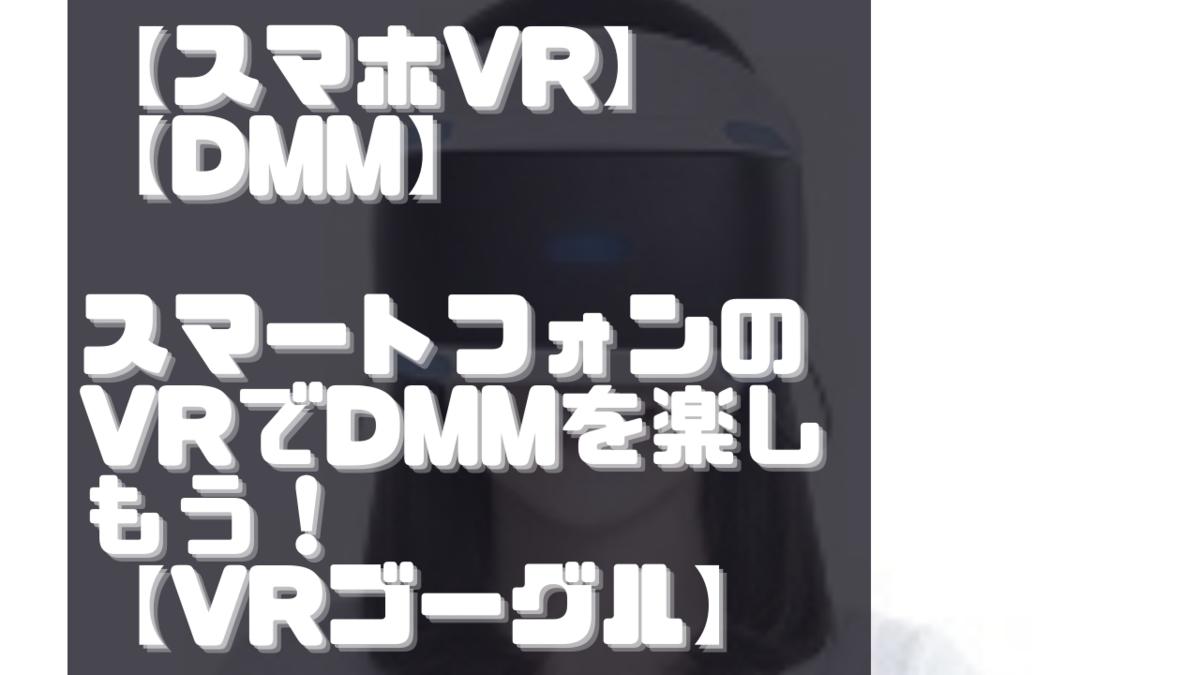 f:id:bz9999:20201217204950p:plain