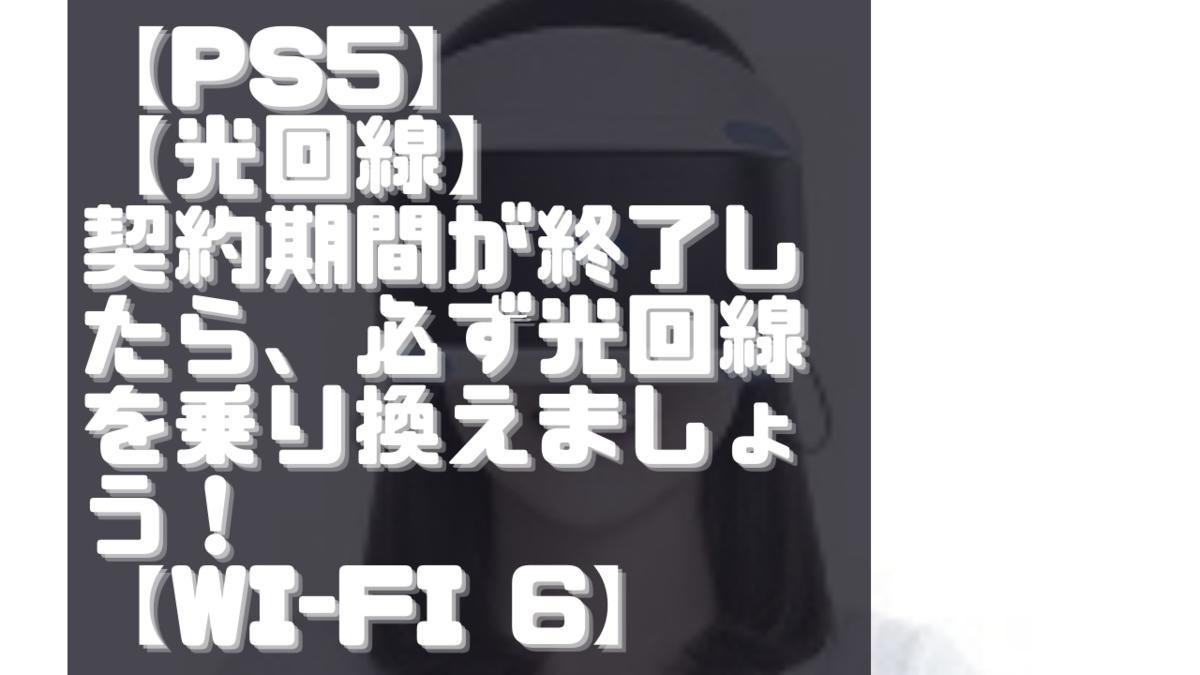 f:id:bz9999:20201218155947p:plain