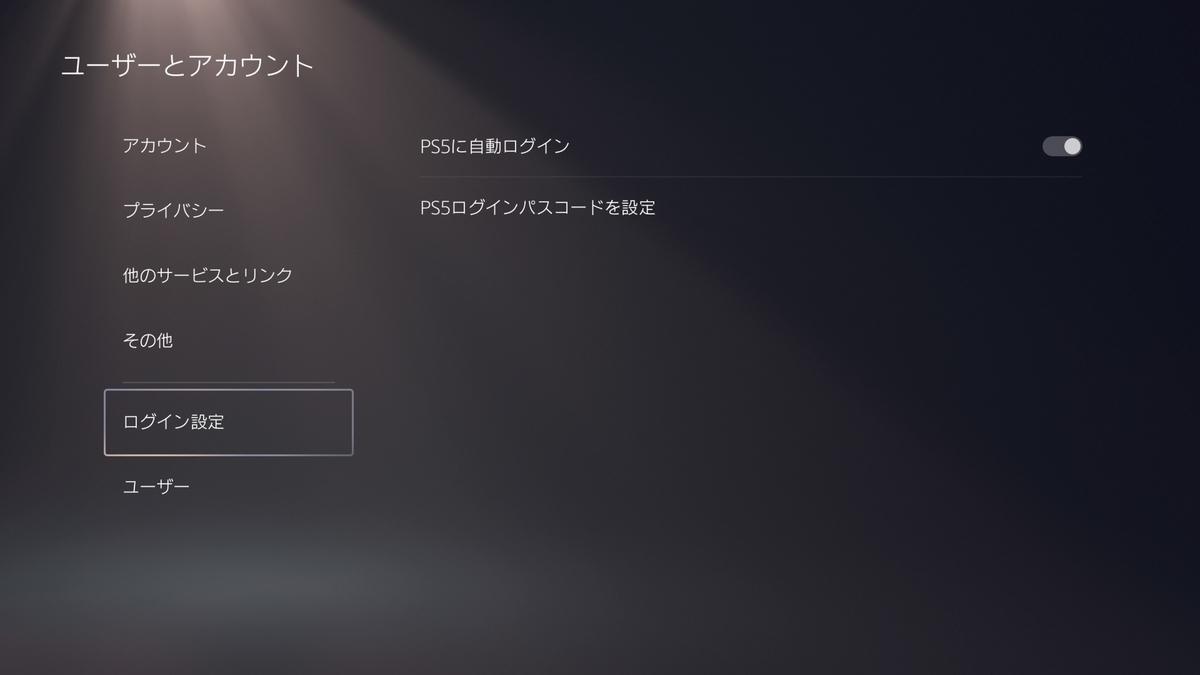 f:id:bz9999:20210107194010j:plain