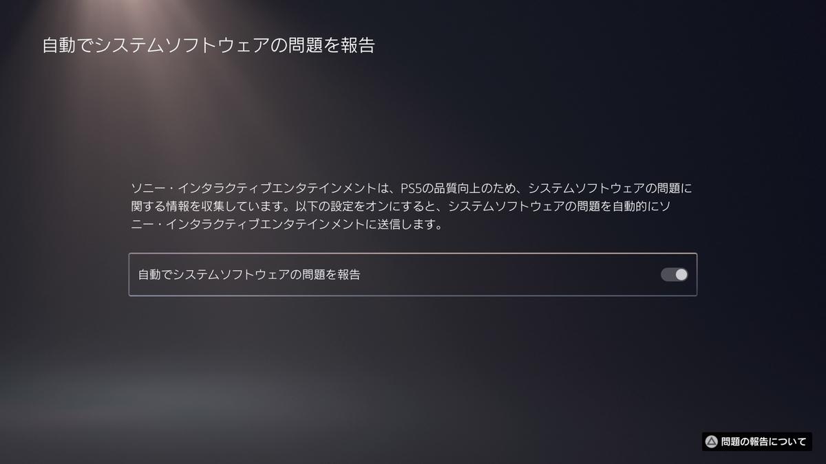 f:id:bz9999:20210107194118j:plain