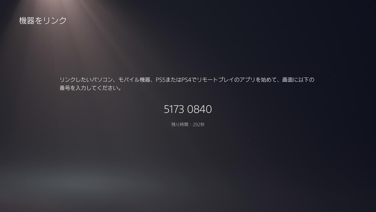 f:id:bz9999:20210107194701j:plain