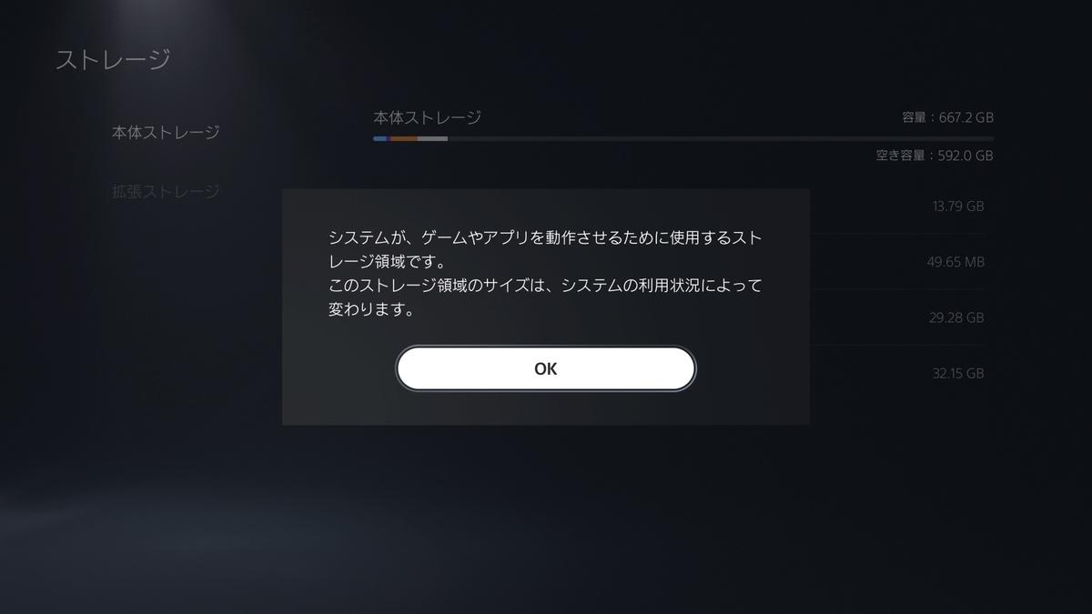 f:id:bz9999:20210107205031j:plain