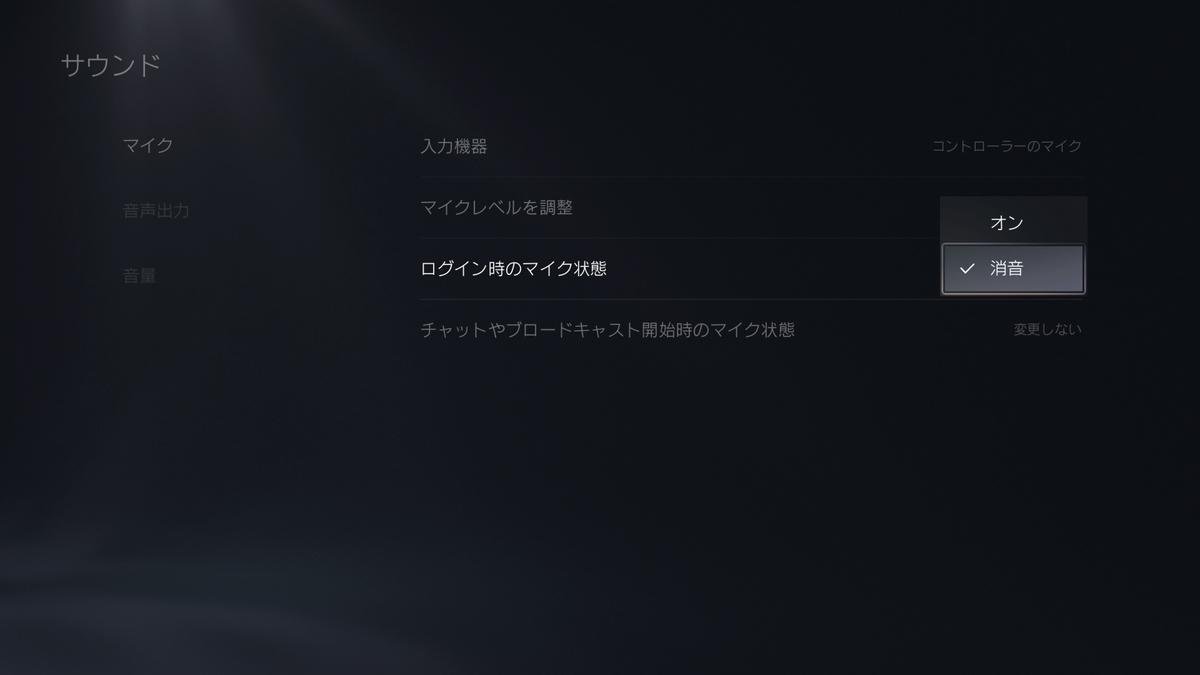 f:id:bz9999:20210107205117j:plain