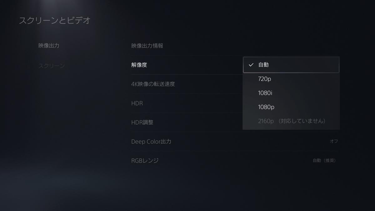 f:id:bz9999:20210107205241j:plain