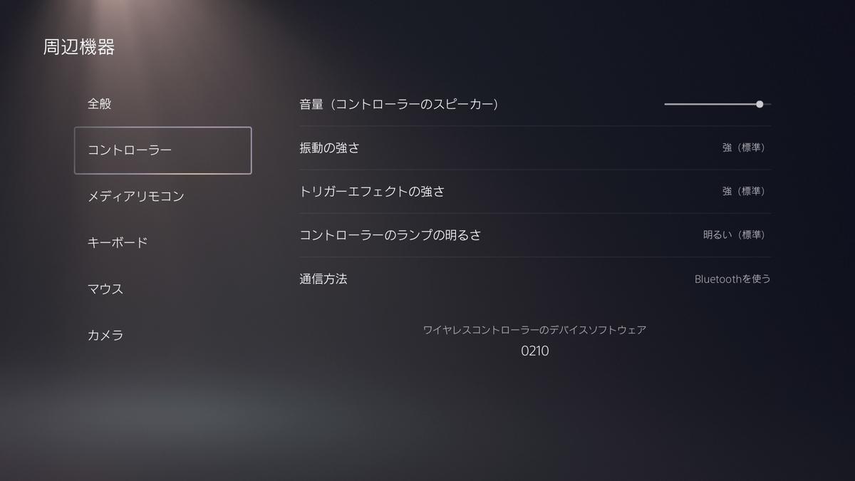f:id:bz9999:20210107205323j:plain