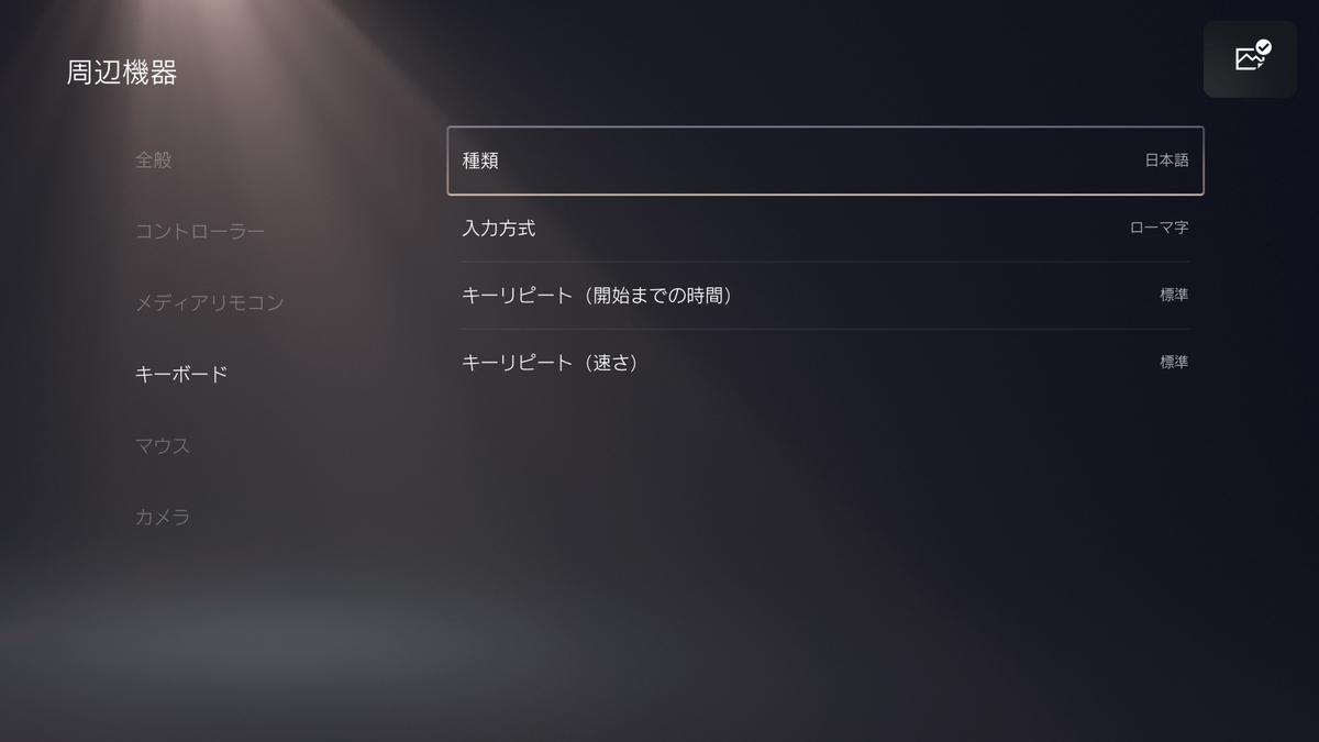 f:id:bz9999:20210107205348j:plain