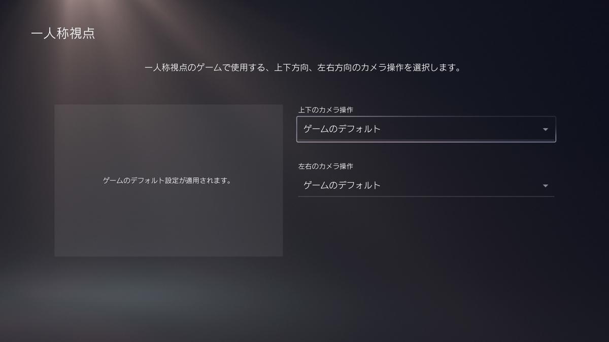 f:id:bz9999:20210107205654j:plain