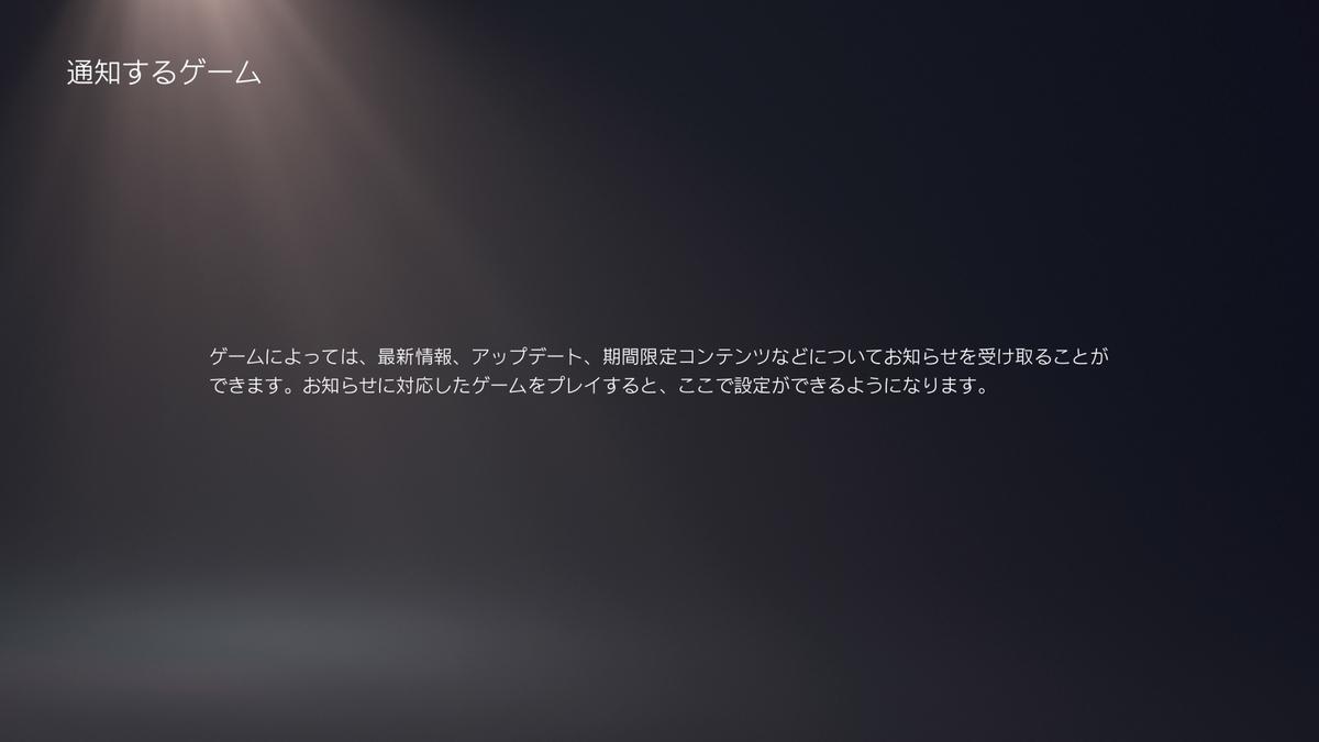 f:id:bz9999:20210107205847j:plain