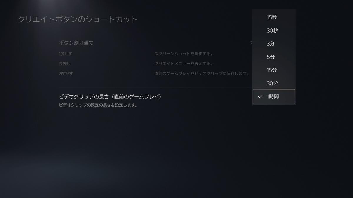 f:id:bz9999:20210107205953j:plain