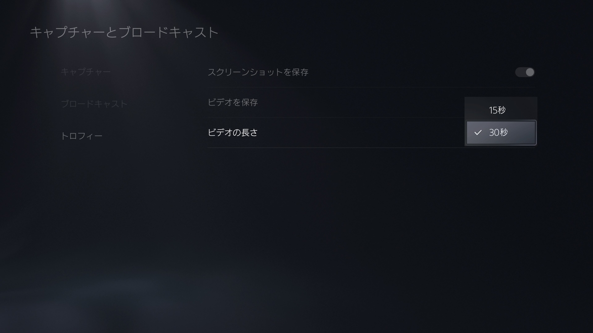 f:id:bz9999:20210107210030j:plain