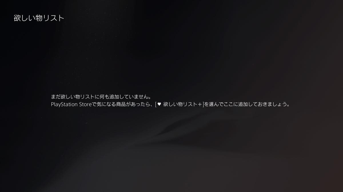 f:id:bz9999:20210107232322j:plain