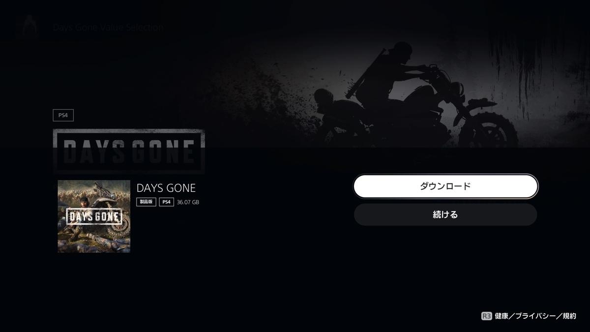 f:id:bz9999:20210107232501j:plain