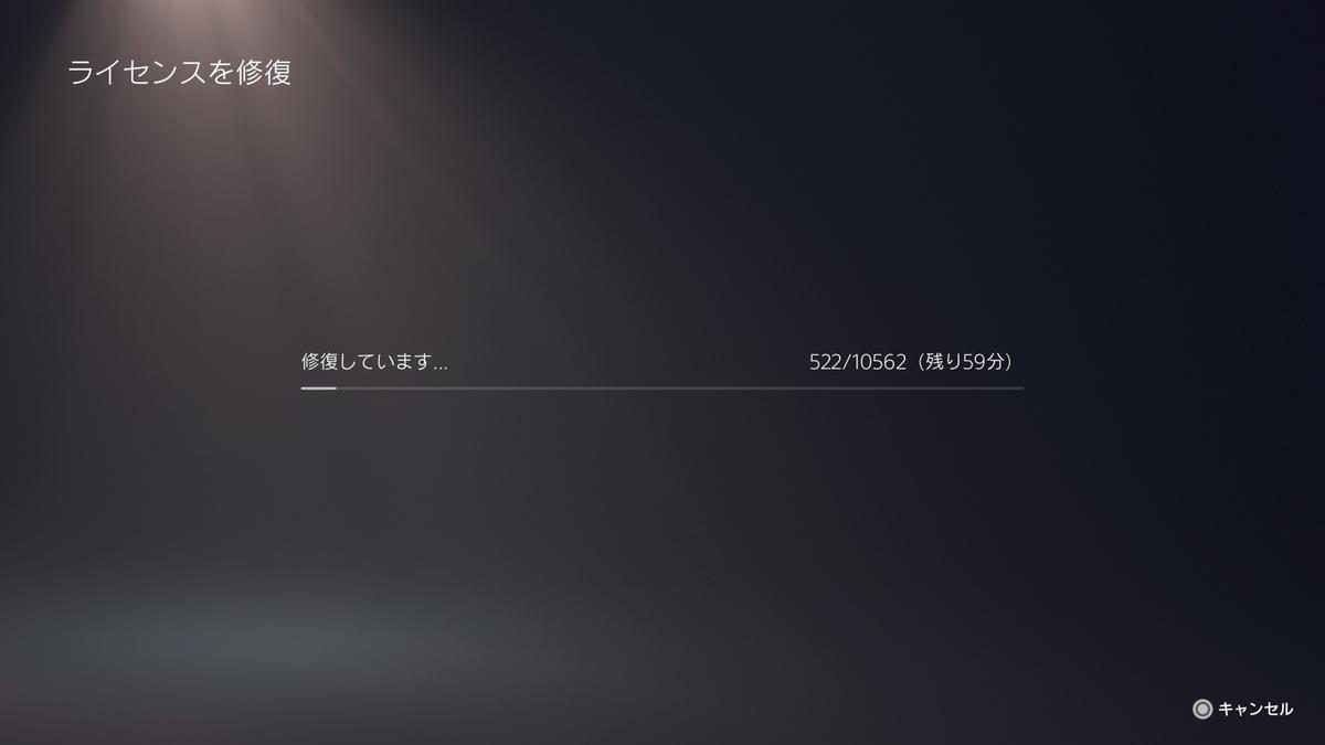 f:id:bz9999:20210108012400j:plain