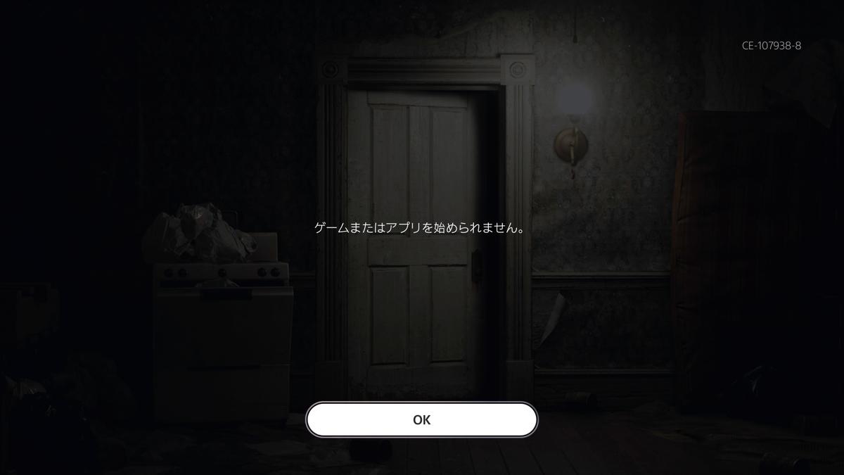 f:id:bz9999:20210108012413j:plain
