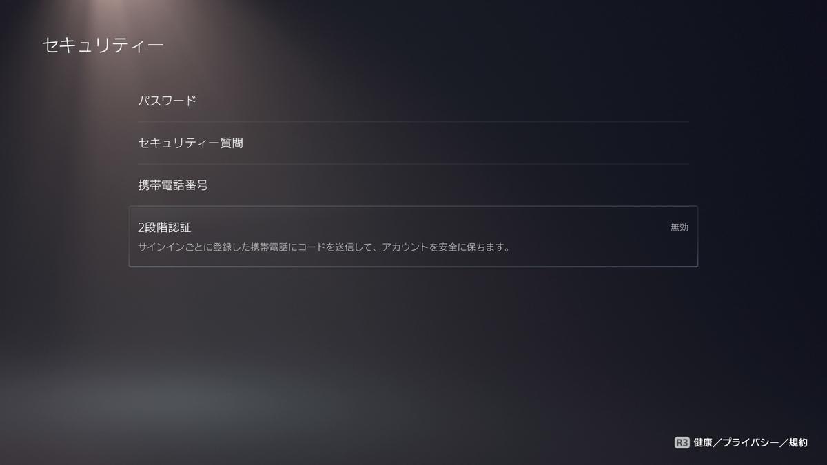 f:id:bz9999:20210116023334j:plain