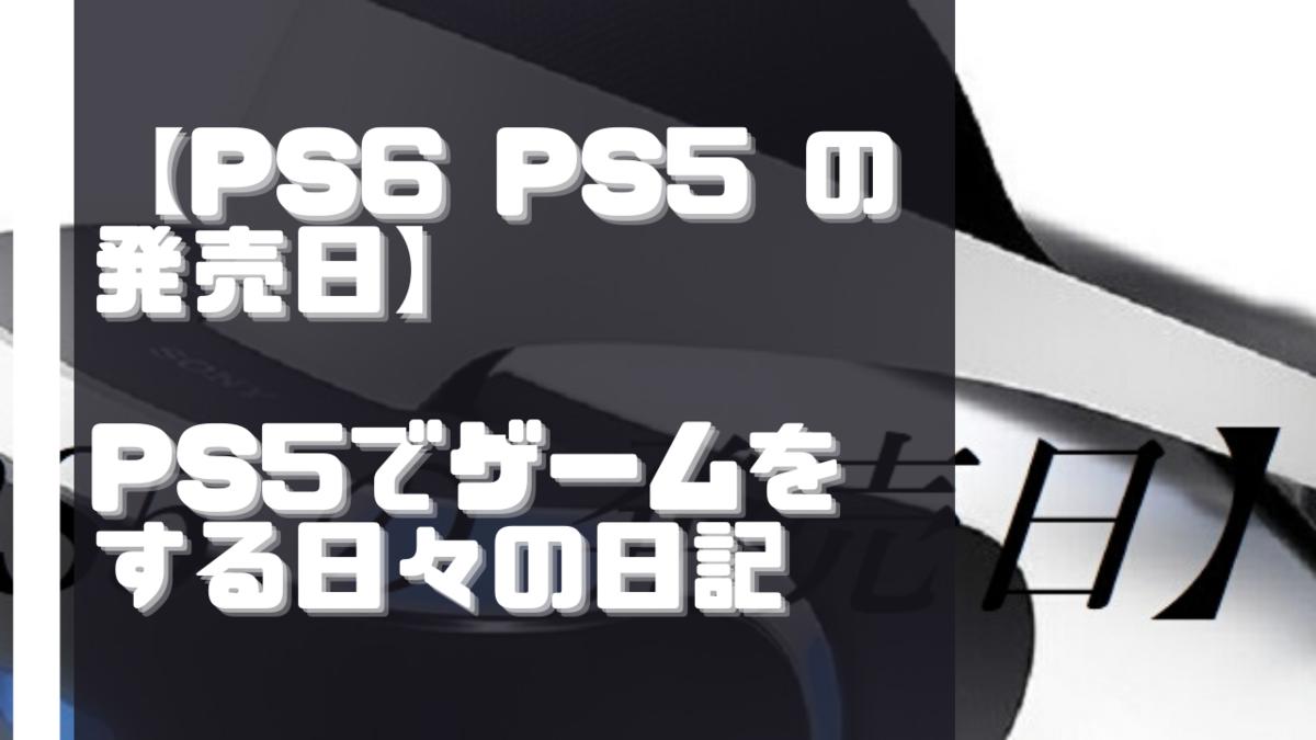 f:id:bz9999:20210127090213p:plain