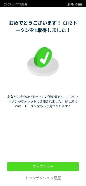 f:id:bz9999:20210317030733j:plain