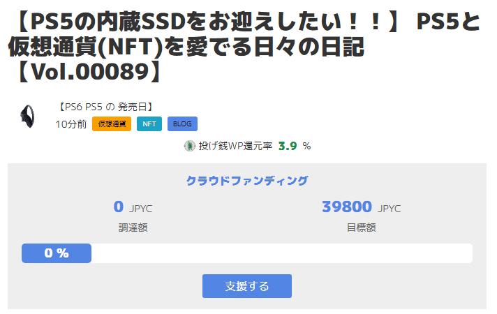 f:id:bz9999:20210703081427p:plain