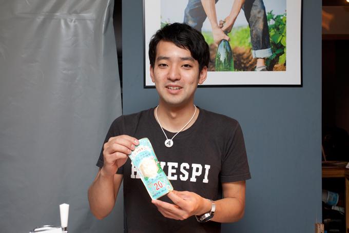 HAVESPI(ハベスピ) 新宿店