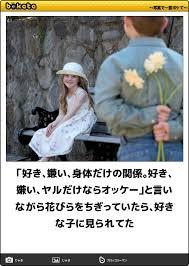 f:id:c-b-a-from466:20160721113522j:plain