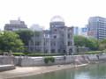 '08.09.07 夏旅行 原爆ドーム1
