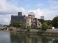 '08.09.07 夏旅行 原爆ドーム2