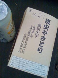 f:id:c-geru:20100530033357j:image:left:w80