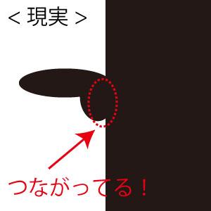 f:id:c-hearts:20181130234407j:plain