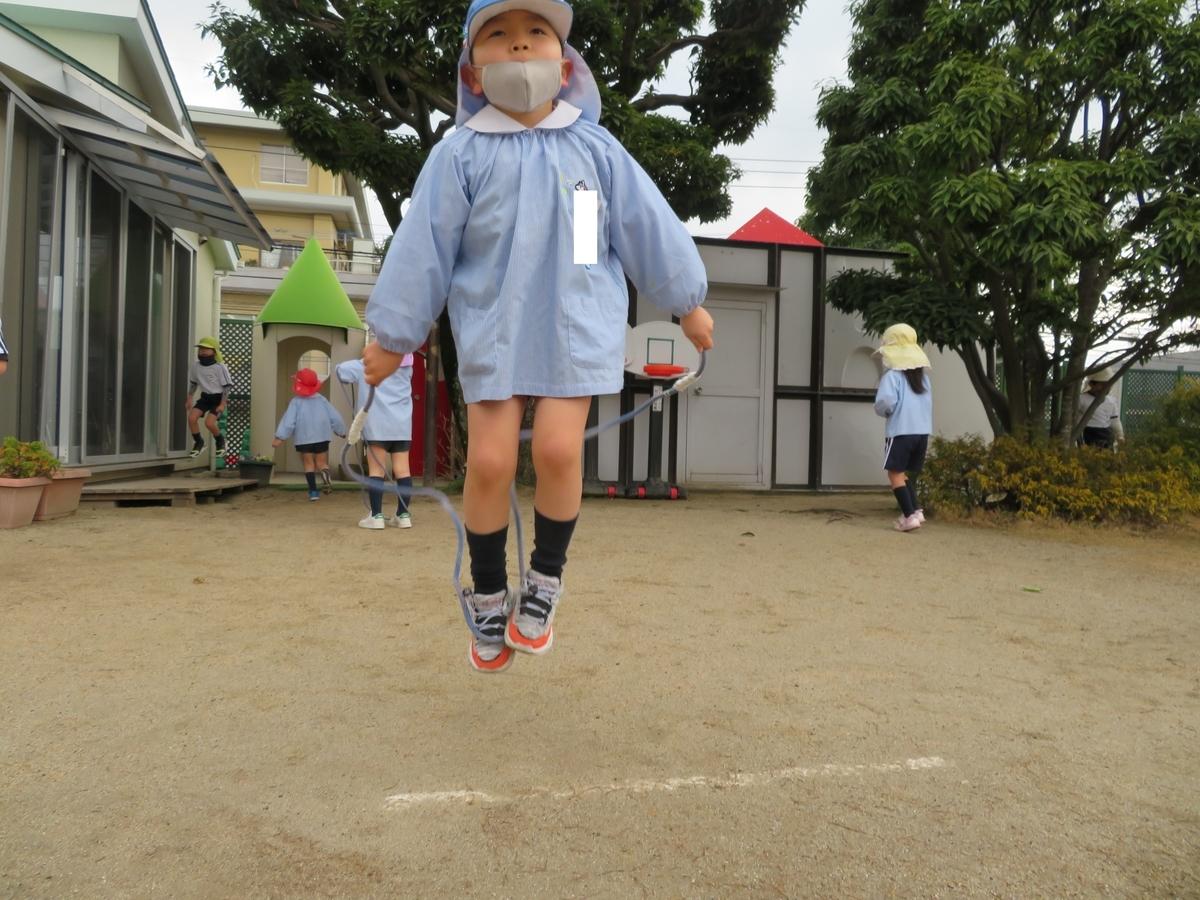 f:id:c-hikarigaoka:20210127134119j:plain