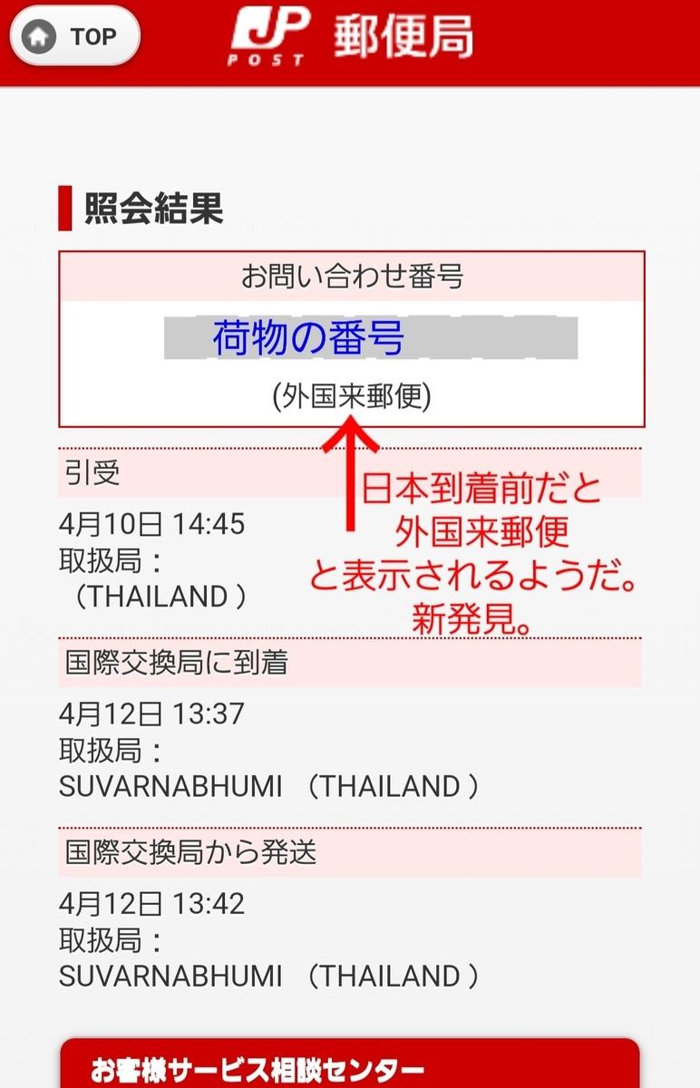 f:id:c-m-yorimichi:20210417193451j:plain