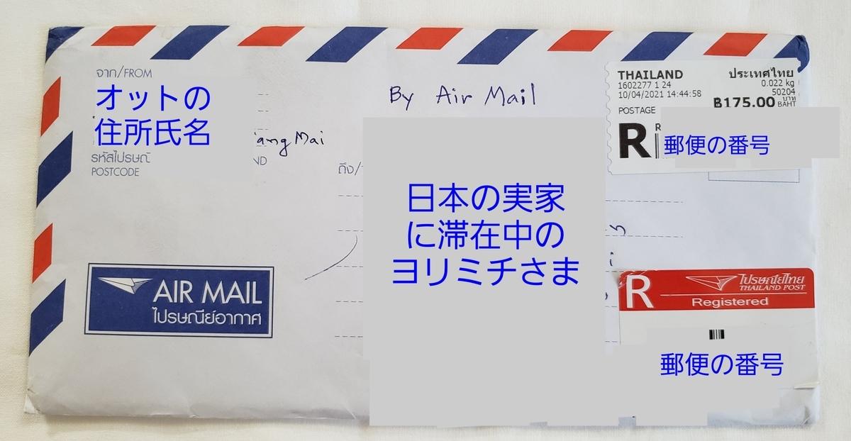 f:id:c-m-yorimichi:20210418180156j:plain