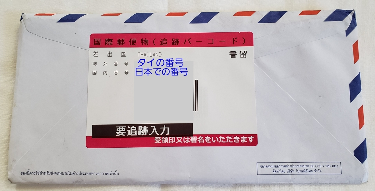 f:id:c-m-yorimichi:20210418180227j:plain
