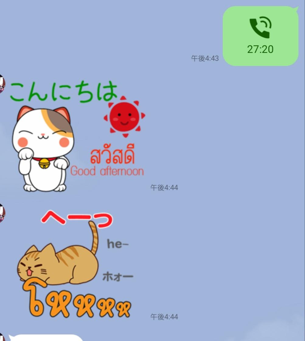 f:id:c-m-yorimichi:20210514182116j:plain